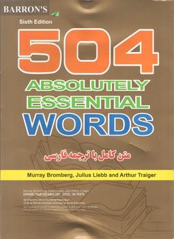 504 متن کامل با ترجمه فارسی