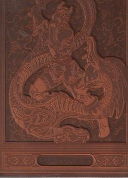 داستان های شاهنامه فردوسی با جعبه چرم لب طلا